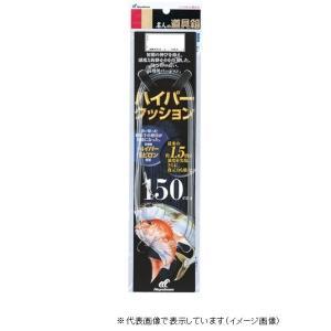 ハヤブサ P510 ハイパークッション 2mm150cm casting