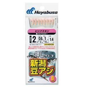 ハヤブサ HS435一押しサビキ新潟豆アジP1−0.4