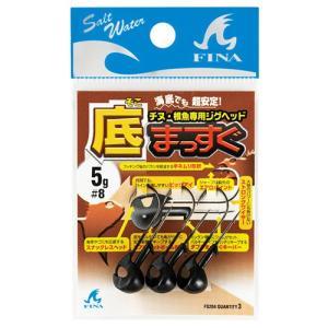 ハヤブサ FS204チヌ根魚ジグヘッド底まっすぐ8−3.5