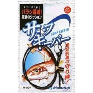 まるふじ M039 サーフキーパー M casting