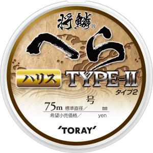 東レ 将鱗 ヘラ TYPEー2 ハリス 75m 0.8|casting
