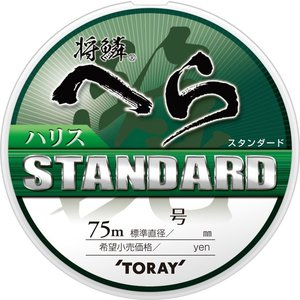 東レ 将鱗 ヘラ スタンダードハリス 75m 0.3号|casting