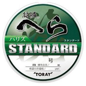 東レ 将鱗 ヘラ スタンダードハリス 75m 0.4号|casting