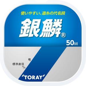 東レ 銀鱗 50m単品 0.8号