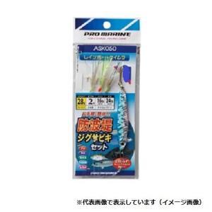 プロマリン ASK050 防波堤ジグサビキセット28g PG|casting