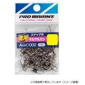 プロマリン AGC002 スナップ付タルサルカンブラック 6号 徳用|casting