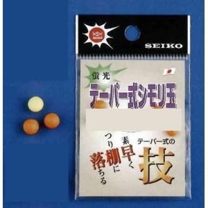 清光商店 9−0 テーパー式シモリ玉 小々|casting