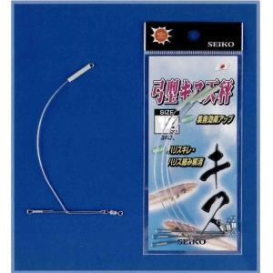 清光商店 28−2 弓型キス天秤 (ステンレス製) 10cm|casting