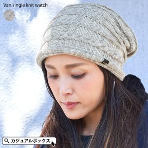 """デザイン性ある編み方でシンプルなデザイン 後頭部にタック加工が施されており、かぶるだけで""""クシュ""""っ..."""