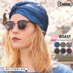 ターバンを巻いたようなデザインが個性的な帽子に素材違いのタイプ入荷 華やかな素材に、かぶるだけでいつ...