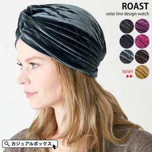 ターバンを巻いたようなデザインが個性的な帽子に素材違いのタイプ入荷! ベロア素材に、かぶるだけでいつ...