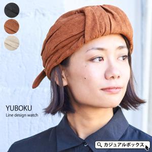 かぶるだけで、本格ターバンワッチのようなデザイン帽子 ターバンを巻いたようなデザインが個性的で サイ...