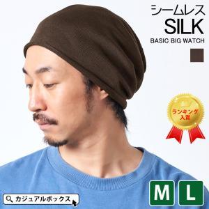 新しいサイズ、一回り小さい【Mサイズ】が登場 上質なシルク、高度な技術を使い 高級に仕上げた日本製シ...