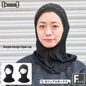 """ムスリム女性たちの頭を覆うあの布""""ヒジャブ。 シンプルなデザインにシンプルなカラー。 おでこ部分にレ..."""