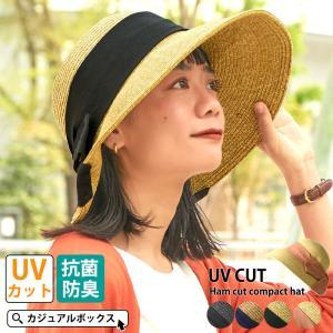 髪の毛を結んだままかぶれるUVカットのつば広ハット ツバが長いので日よけ対策はもちろん、小顔効果も抜...