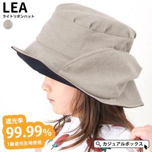 昨年も大好評の遮光つば広ハットのキッズサイズも再登場 改良に改良を重ね新しく登場 帽子専門店だからこ...