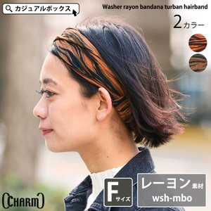 【OUTLET SALE】ヘアバンド バンダナターバン ■ワ...