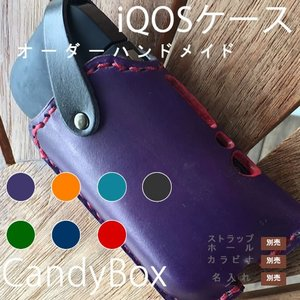 iqos アイコス 専用 ケース カバー レザー 革 ホルダー 本革 シンプル おしゃれ 軽量 かっこいい カラビナ ポーチ メンズ レディース レザーケース 名入れ catcase