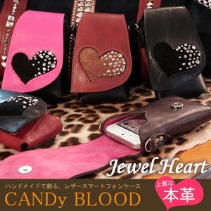 iPhone5s ケース アイフォン5 Jewel Heart(ハートタイプ) 本革セミオーダー  レザーケース ネーム入れ無料 人気 ブランド 正規品 catcase