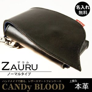 iPhone5s ケース アイフォン5 Zauru(ノーマルタイプ) 本革セミオーダー  レザーケース 名入れ無料 人気 ブランド 正規品 catcase