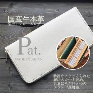 オーダーメイド カードがたくさん入る財布 レディース 大容量 30枚以上 ラウンドファスナー長財布 本革 カード収納 ブランド  高級 ロングウォレット catcase