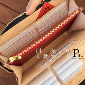 魔法の財布【Pat.専用カードポケット拡張オプション】 catcase