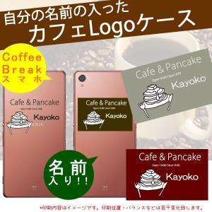 スマホケース ハード カバー iPhoneX iPhone XS MAX Xperia XZ3 XZ2 compact premium galaxy note9 s9 s9+ aquos R2 SH-01L iPhoneケース おもしろ 名入れ|catcase