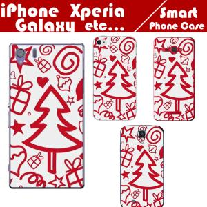 スマホケース 全機種対応 LUMIX Phone P-02D ルミックスフォン カバー|catcase