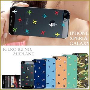 iPhone11 iPhone XS MAX Xperia XZ3 XZ2 compact premium galaxy note9 s9 s9+ aquos R2 SH-01L iPhoneケース お揃い スマホケース カバー おもしろ 名入れ|catcase