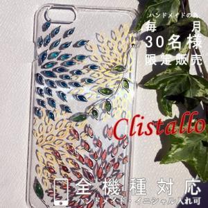 ハンドメイド アート スマホケース iPhone11 pro iPhoneXS Xperia XZ3 XZ2 compact premium galaxy note9 s9 s9+ aquos R2 iPhoneケース ハード カバー 押し花風 catcase