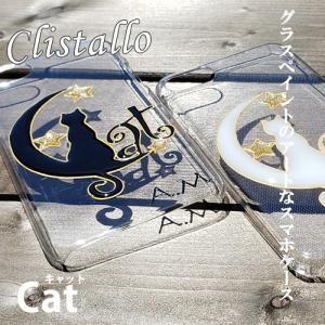 スマホケース 全機種対応 ネコ 猫 花柄 名前入り iPhone11 pro max ケース Xperia1 Ace XZ3 xz2 AQUOS R3 r2 sense GALAXY s10+ note9 ARRWS B3 catcase