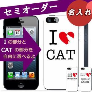 iPhone6 Plus ケース iPhone6 ケース i...
