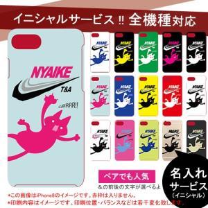 猫 スマホケース  iPhone11 iPhone XS MAX Xperia XZ3 XZ2 compact premium galaxy note9 s9 s9+ aquos R2  iPhoneケース お揃い おもしろ catcase