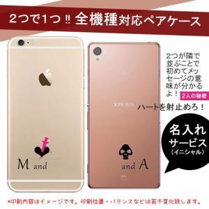 iPhone12 ケース iPhone12pro max mini お揃い ペア カップル iPhone11 pro カバー iPhoneケース お揃い 名前入り iPhoneSE 第2世代 アイフォン12プロマックス|catcase