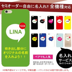 iphone8 ケース おもしろい iphone8プラス カ...