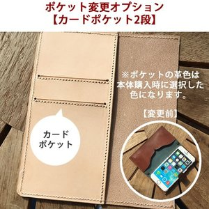 【Verule & Stalis & Twice &Mura/Edge 専用オプション】 2段カードポケット変更オプション 本革 パイソン|catcase