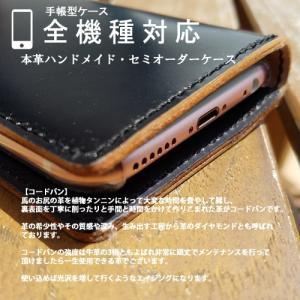 iPhone12promax ケース 手帳型 iPhone12mini ケース 型 ブランド 本革 コードバン iPhone11 pro 手帳ケース 名前入り 左利き可 メンズ リング アイフォン12|catcase