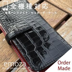 Xperia XZ3 手帳型 ケース 本革 クロコダイル ルガトーレザー XZ2 XZ1 XZ compact premium SO-01L SO-03K SO-05K SOV38 SOV39 SO-04K Xperia メンズ ブランド|catcase