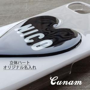 グリッター Xperia 名入れ 名前 ネームケース Xperia1 カバー ACE XZ3 XZ2 xz compact premium  キラキラ スマホケース グリッダー ラメ  SO-03L SO-02L SO-01L|catcase