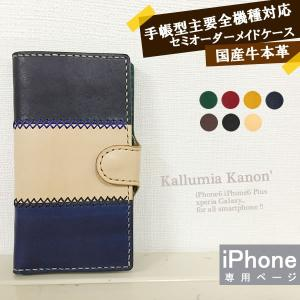 iPhoneケース 手帳型 リボン 本革 iPhone8 i...