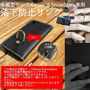 スマホケース 全機種対応 手帳型 本革 スタッズ ハンドメイド iPhoneX iPhone8 Xperia XZ2 XZ1 compact premium galaxy s9 s9+ aquos R2 F-04K arrows be|catcase