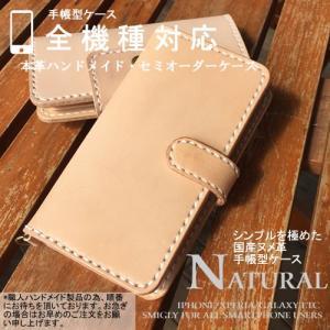 iPhone8 ケース 手帳型 iPhoneX iPhone...