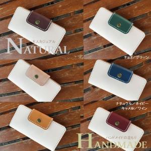 オーダー スマホケース 手帳型 本革 ヌメ革 皮 iPhone11 iPhone XS MAX Xperia XZ3 XZ2 compact premium galaxy note9 s9 s9+ aquos R2 SH-01L 名入れ 大人 女子|catcase