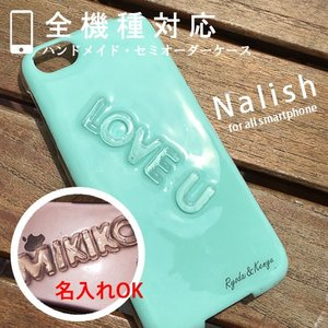スマホケース ラメ グリッター 立体 名入れ 可愛い おしゃれ iPhone11 iPhoneケース 11pro Xperia1 II Xperia5 xperia8 galaxy S20 note10 5G AQUOS R5G sense3 catcase