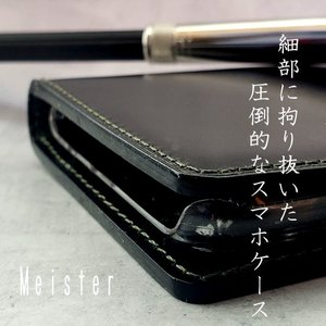 HUAWEI P20 Pro ケース 手帳型 本革 コードバン NOVA LITE 2 AQUOS ...