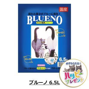猫砂 紙砂 青い 固まる 青くなる ブルーノ 6.5L