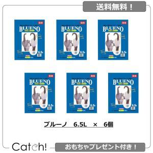 猫砂 紙砂 青い 固まる 青くなる ブルーノ  6.5L (6個入り) 送料無料