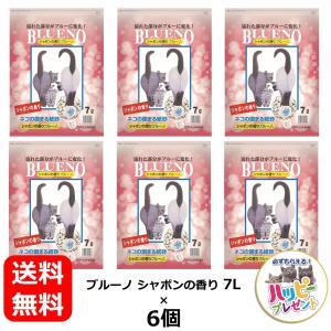 猫砂 紙砂 固まる 色が変わる 固まる猫砂 ペパーレット ブルーノ 7L シャボンの香り (6個入り...
