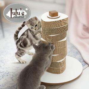 爪とぎ タワー 猫用 おしゃれ ボール紙 小型 安定感 おもちゃ ネコ  ( Lulu's worl...
