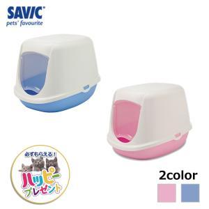 ネコ トイレ おしゃれ 本体 ドーム型 脱臭 猫 フルカバー サヴィッチ ( SAVIC ドゥシャス...